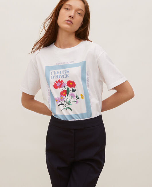 T-shirt en coton manches courtes ample FORGET ME NOT