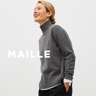 Maille AH20