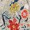 Jupe courte évasée en soie fleurie Print eden cream Maurau